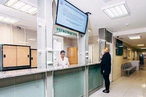 Первичная медико-профилактическая помощь населению