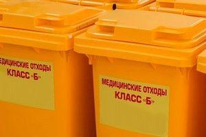 Актуальные вопросы дезинфектологии и утилизация