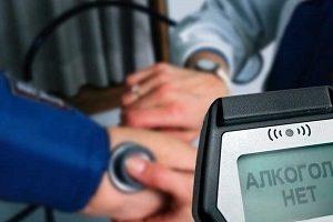 Предрейсовые, послерейсовые и текущие медицинские осмотры водителей транспортных средств