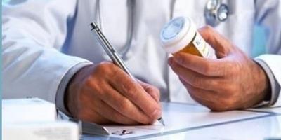 Актуальные вопросы оборота наркотических средств, психотропных сильнодействующих, ядовитых веществ и их прекурсоров